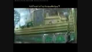 مداحی نزار قطری -بهترین اجرای انا مظلو م حسین