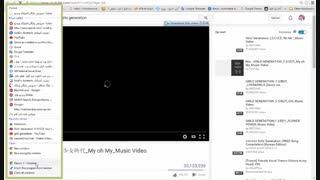 دانلود از یوتیوب به همین راحتی!