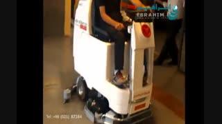 شستشوی کف بیمارستان|نظافت صنعتی بیمارستان|نظافت بیمارستان ها|اسکرابر