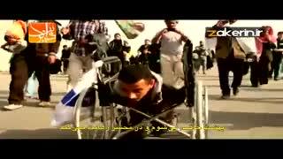 تقدیم به زائران حرم اباعبدالله الحسین(ع)