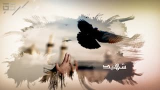 ایام سوگواری اباعبدالله الحسین(ع) تسلیت باد.