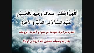 زیارت عاشورا برای همه دلبستگان راه آن حضرت
