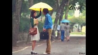 OST Love Rain