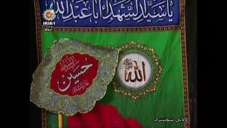 Lullabies Ali Asghar (AS), Shushtar music, singing: Matin rezvani pour, straw: peyman Bozorgnia