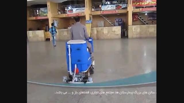 نظافت محوطه فرودگاه ها،نظافت صنعتی فرودگاه ها،اسکرابر فرودگاهی