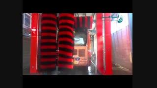 کارواش در سازمان های اتوبوسرانی ایران................