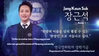 ویدئوی تشکر اهداکنندگان از دانشگاه هانیانگ