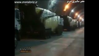 شهر موشکی ایران در زیر 500 متری زمین