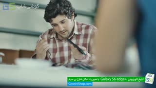 تبلیغ تلویزیونی دیدنی Samsung Galaxy S6 edge plus