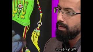 Lullabies Ali Asghar, singer: Matin rezvani pour, tune Bushehr