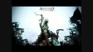 موزیک بسیار زیبای assassins creed 3