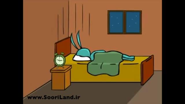 دانلود انیمیشن - سوری لند - رابیت در ایستگاه