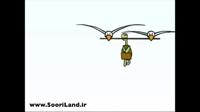دانلود انیمیشن - سوری لند - سکوت