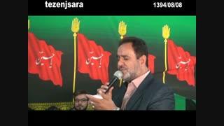 نوحه سرایی اقای رنجبر در حسینیه روضه الشهداء طزنج به مناسبت پرسه امام حسین علیه السلام