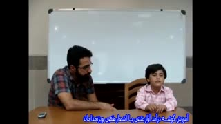 Iranian vocal training, to practice oral, Dashti