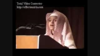 تلاوت زیبای قرآن مجید توسط پر بچه