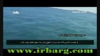 معجزه آیات قرآن