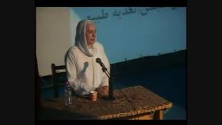 سخنرانی خانم حسینی مدیر انجمن تغذیه طبیعی در همایش گیاهخواری شیراز