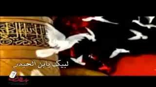 مداحی فارسی عربی میثم مطیعی-پیاده روی اربعین