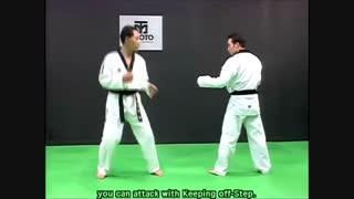 تکواندو مبارزه  02- قسمت اول ـ  قدم برداری و جابجایی ـ سری آلبوم های آموزشی هنرهای رزمی و دفاع شخصی کوثرپرداز