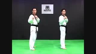تکواندو مبارزه  02- قسمت دوم ـ  قدم برداری و جابجایی ـ سری آلبوم های آموزشی هنرهای رزمی و دفاع شخصی کوثرپرداز
