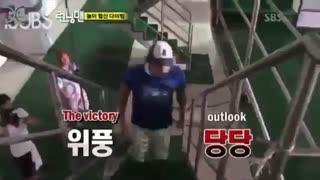 Running Man Ep 3- Goo Ha-ra (Kara), Lee Chun-hee