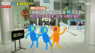 Running Man Ep 247