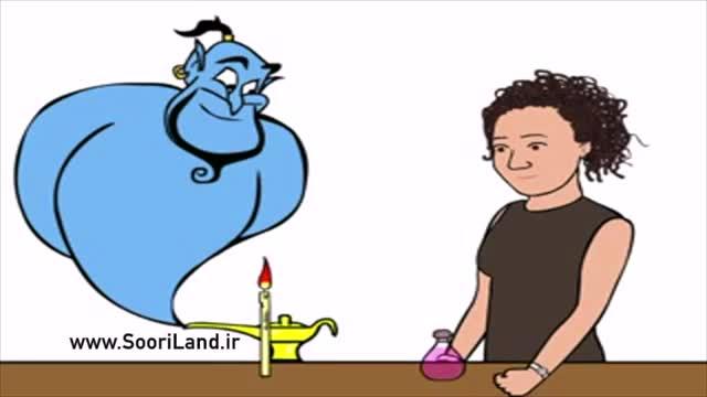 دانلود انیمیشن - سوری لند - تولد ۱