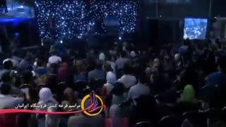 شوخی خنده دار دختر پسر های ایرانی - آخر خنده
