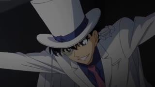انیمه magic kaito 1412 قسمت 5