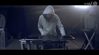 موزیک ویدئو علم موسیقی