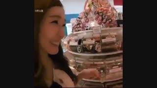 خرید تیفانی خانوم