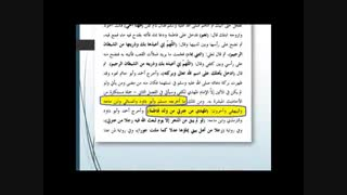 حذف روایت مهدی مِن عترتی مِن ولد فاطمه از صحیح مسلم-thaer.ir