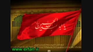 داستانی از پایه گذاران پیاده روی اربعین-حسین انصاریان-thaer.ir