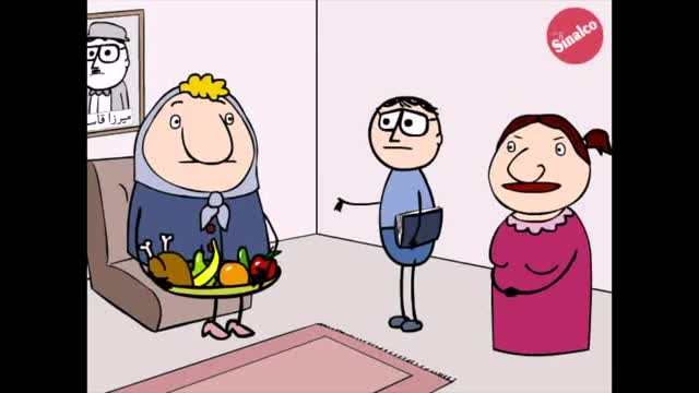 دانلود انیمیشن - سوری لند - سفره ای که پهن شده