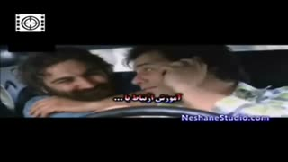 سوتی های فیلم های ایرانی