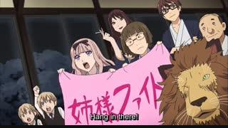 Noragami Aragoto OVA _ Ep1 (زیرنویس فارسی)