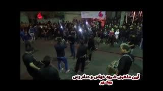 شروه و سنج و دمام بوشهری، پژوهش:سیدمسعود بنی حسینی
