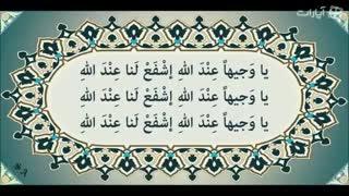 دعای توسل با تلاوت دلنشین اباذر الحلواجی