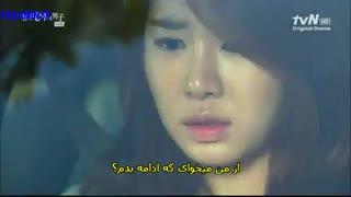 قسمت14پارت 2مرد ملکه این هیون (Queen In Hyuns Man )-عشق ملکه این هیون