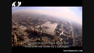 مستند شهر مشهد مقدس(زیرنویس انگلیسی) _ قسمت اول