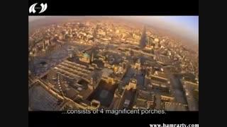 مستند شهر مشهد مقدس(زیرنویس انگلیسی) _ قسمت دوم