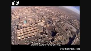 مستند شهر مشهد مقدس(زیرنویس انگلیسی) _ قسمت سوم