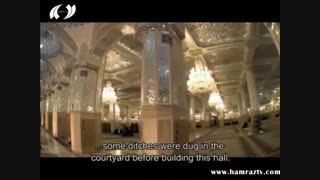 مستند شهر مشهد مقدس(زیرنویس انگلیسی) _ قسمت چهارم