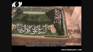 مستند شهر مشهد مقدس(زیرنویس انگلیسی) _ قسمت پنجم
