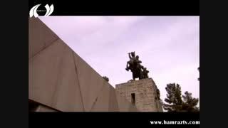 مستند شهر مشهد مقدس(زیرنویس انگلیسی) _ قسمت ششم