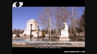 مستند شهر مشهد مقدس(زیرنویس انگلیسی) _ قسمت هفتم