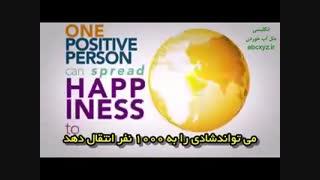 چطور شاد زندگی کنیم؟؟ How to live happy