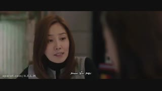 فیلم سینمایی کره ای زیبایی درون پارت 15