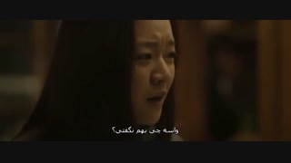 فیلم سینمایی کره ای زیبایی درون پارت 17